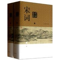 宋词鉴赏辞典(新1版)/夏承焘等
