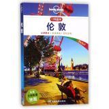 伦敦/LONELYPLANET旅行口袋指南系列