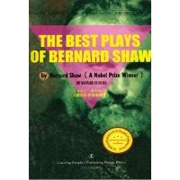 萧伯纳最佳戏剧=The Best Plays of Bernard Shaw:英文