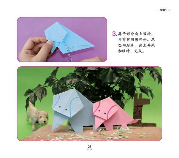 百合折纸步骤兔子