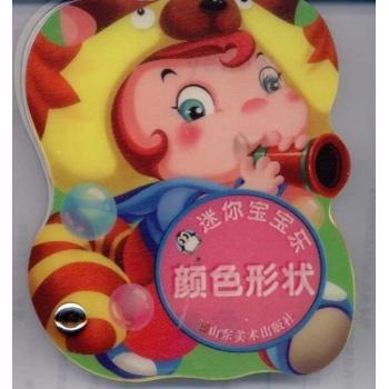 颜色形状-上海仙剑文化传播有限公司-图书-文轩网