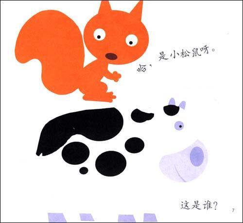 动物画报设计图片