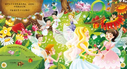 迷人的小公主,灵性的小仙女,可爱的独角兽这4个角色,在海洋,森林,宫殿