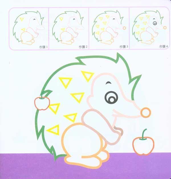 野生动物/小小孩创意涂色