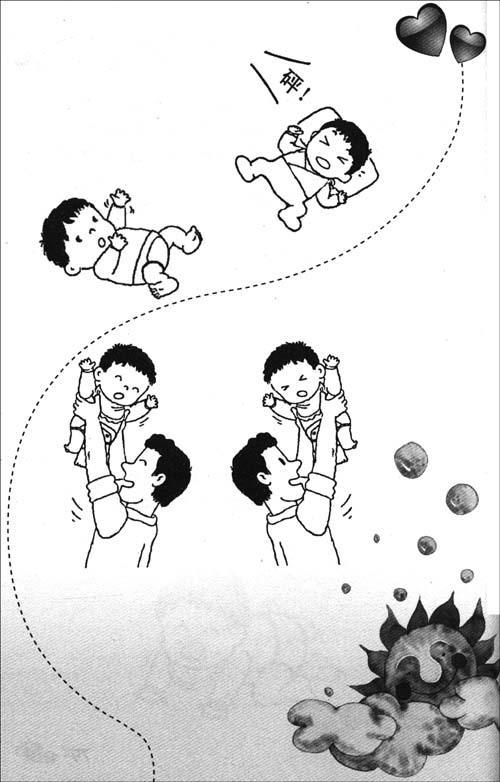手绘母婴引导页