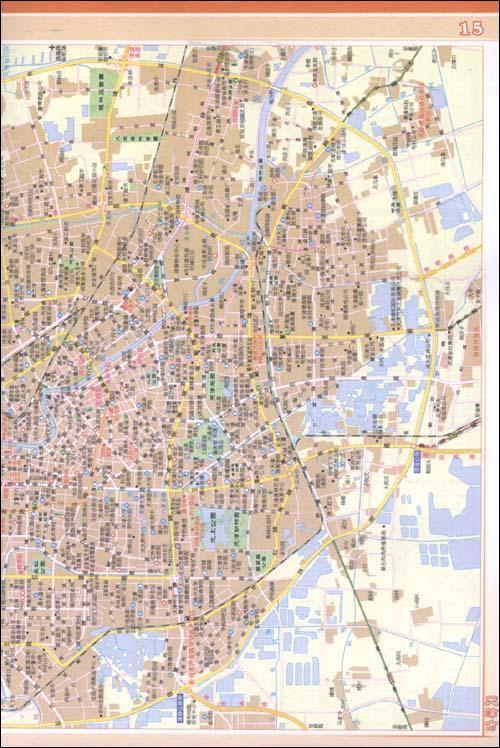 中国公路网便携版地图册-中国地图出版社;测绘出版社
