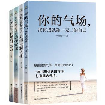 励志新万博官网manbetx