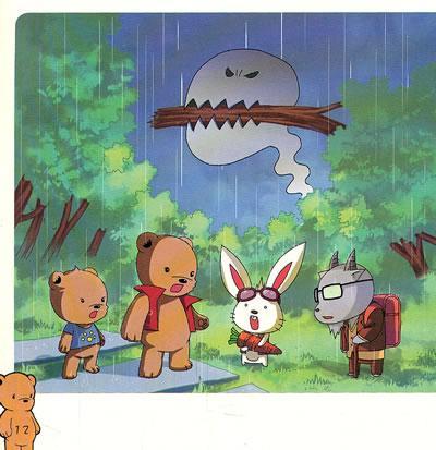 小白兔告诉柏迪:他和森林里其他的动物们正在寻找