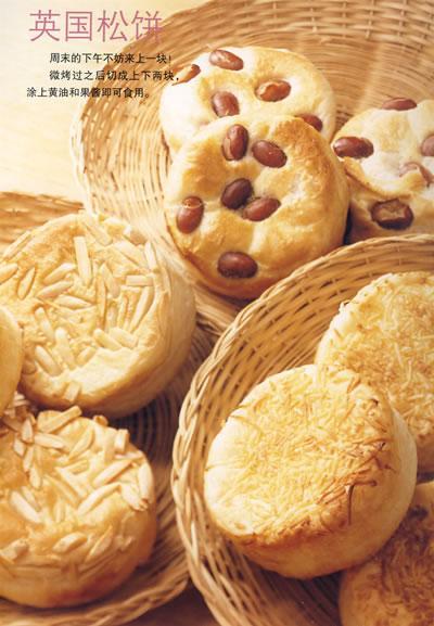 制作面包的花纹图案