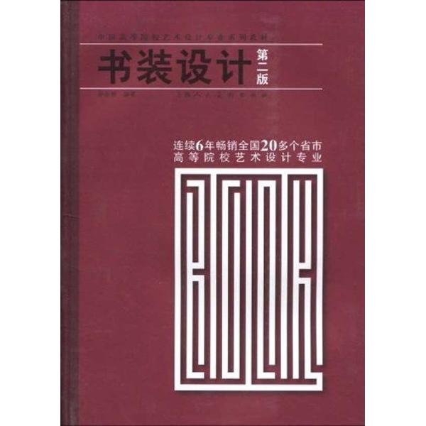 汉字字体的书写方式一般有手写体与印刷