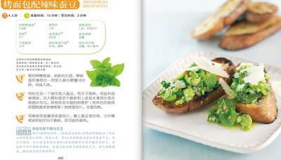 意式风味料理-(意)菲利佩利-烹饪美食与酒-文轩网