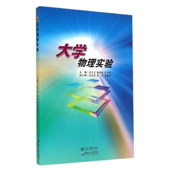 物理书图片素材