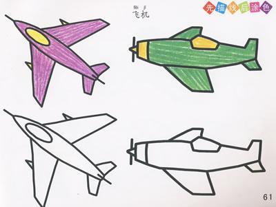 《手把手教你画/动物交通》()【简介 评价 摘要 在线