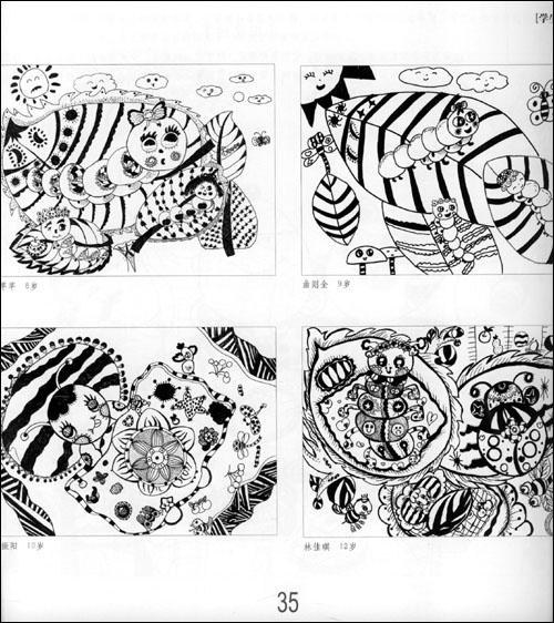 幼儿园线描画展板布置图片