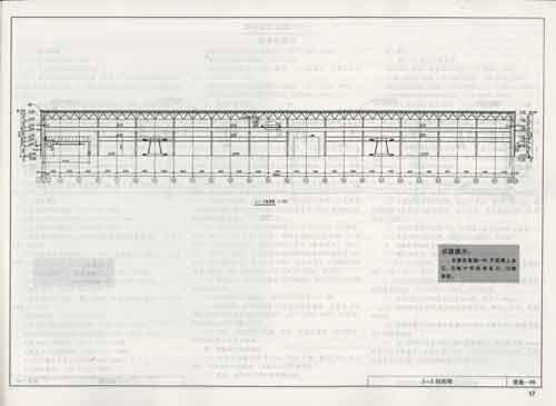 钢结构设计图表示方法与施工图实例导读-尹显奇;大连