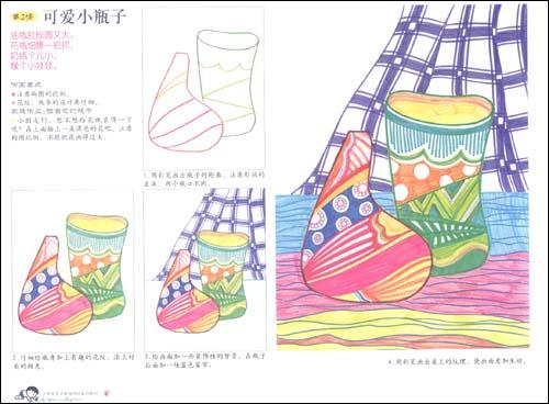 《水彩笔技法》【摘要
