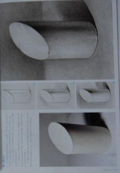 圆锥体的光影素描步骤图片