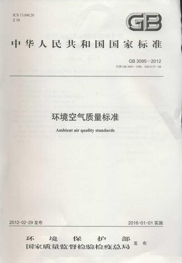 质量标准【相关词_ 产品质量标准】