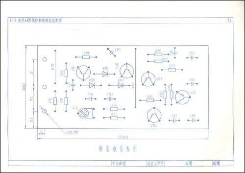 Catia工程制图中视图如何旋转