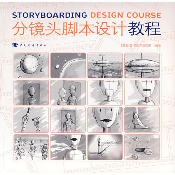 飞机设计手册 第18册