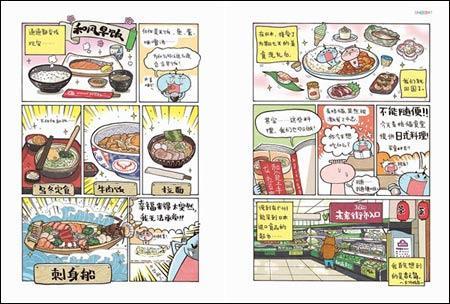 逛超市的情侣卡通矢量图