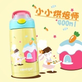 康迪克 2443-HBC-GIZ065 小發明家兒童保溫吸管杯-小小烘焙師 400ml