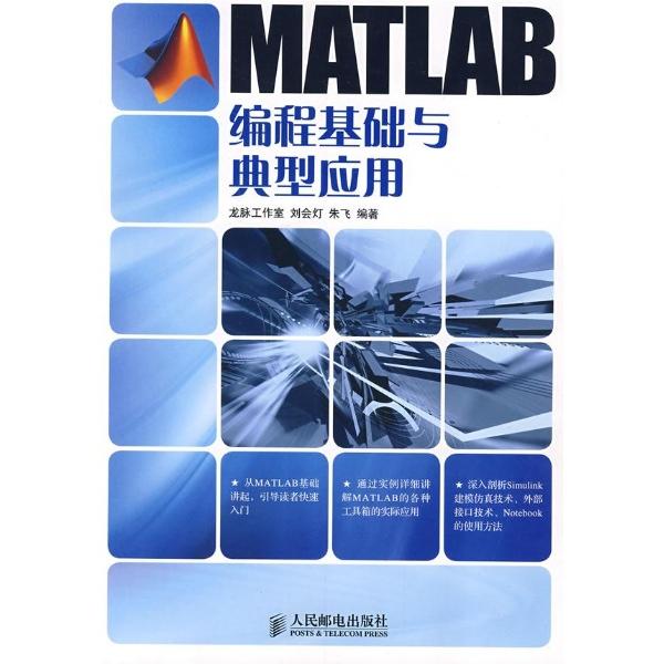 matlab画世界地图