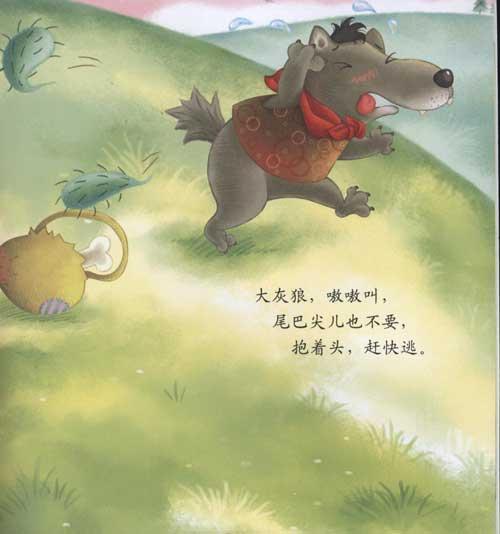 8   出版社推荐语 《小兔乖乖》:亲子早读经典图画书—