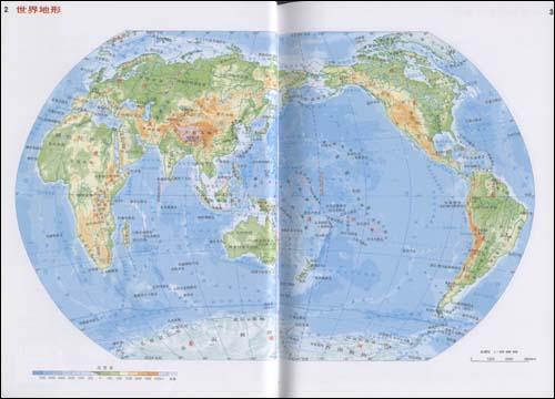 《世界国旗地图册》(中国地图出版社)【简介 评价