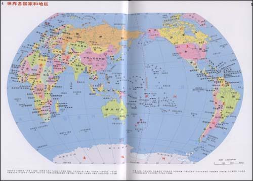 世界国旗地图册 中国地图出版社
