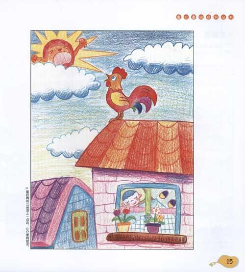 童心童绘系列丛书:我的彩铅笔画
