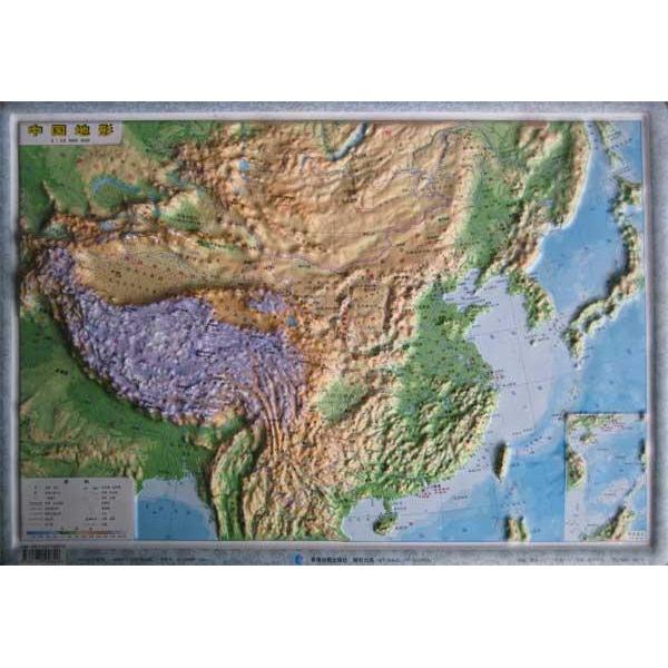 中国地形图 四开--地图-文轩网