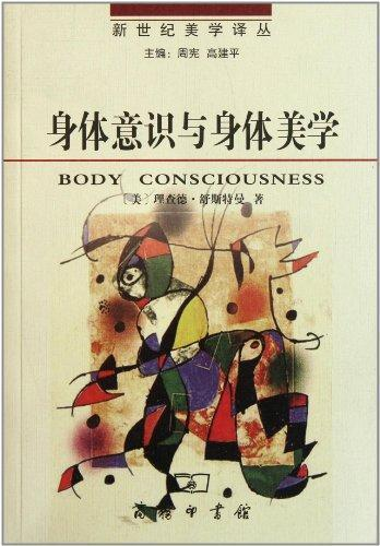 Chinese Body Consciousness Cover