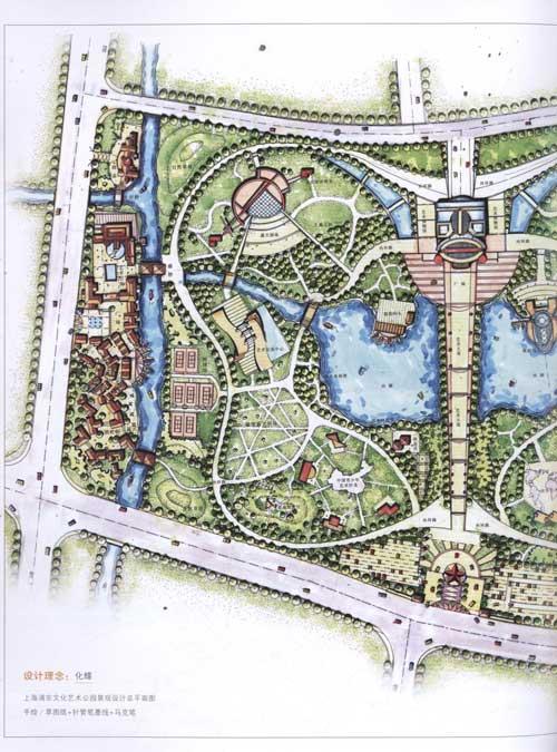 看案例;学手绘图设计 城市设计-盛永利-建筑-文轩网