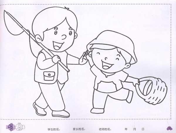 书杂志-少儿-儿童文学