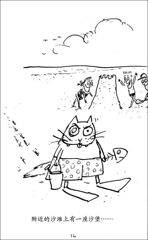 《滑稽猫汤姆3:汤姆猫在海边》()【简介 评价 摘要