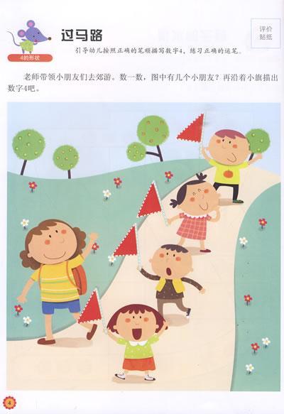 正方形彩纸折衣服步骤图片