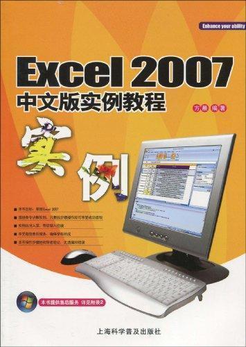 excel2007模板位置