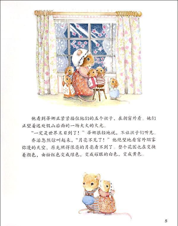 美丽的衣服,精美的家居摆设,自然淳朴的环境渲染,活泼可爱的小老鼠