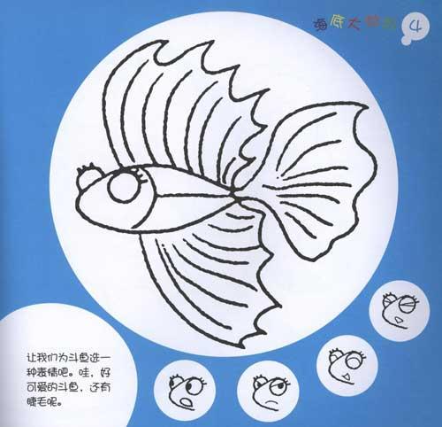 海底形象标志矢量图