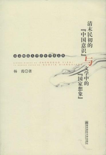 诗歌书籍目录设计