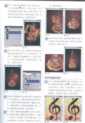 创意大学平面视觉设计师标准教材(全彩)(dvd)