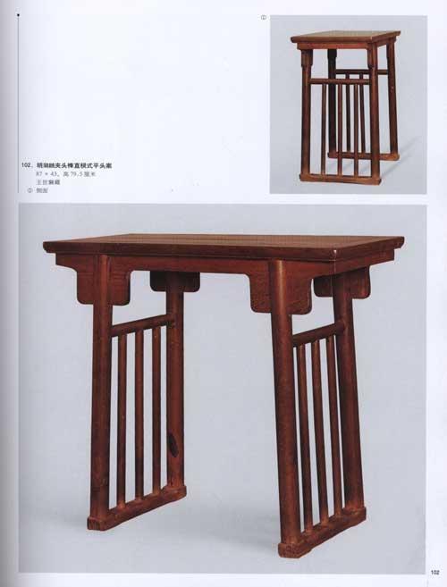 系统地阐述了明式家具的源流