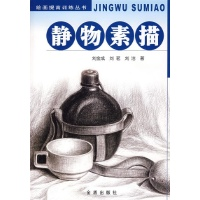 茶缸与易拉罐图片