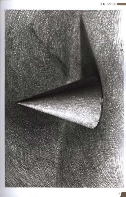 明暗画法步骤/2 二,圆柱体结构,明暗画法步骤/4 三,圆锥混合体结构