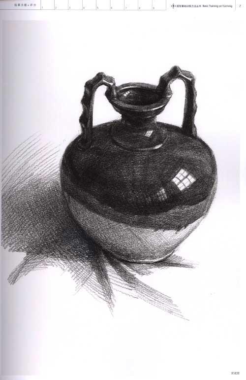 3主要物体质感的表现 4明暗素描作画基本