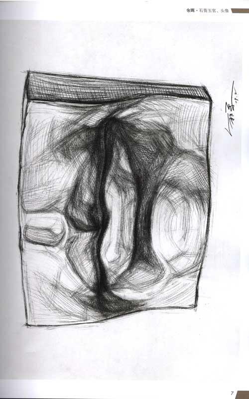 女性鼻子素描画法图片