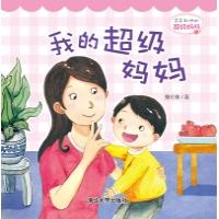 家庭小说我和我的母亲
