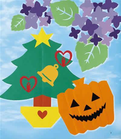 圣诞铃铛剪纸步骤