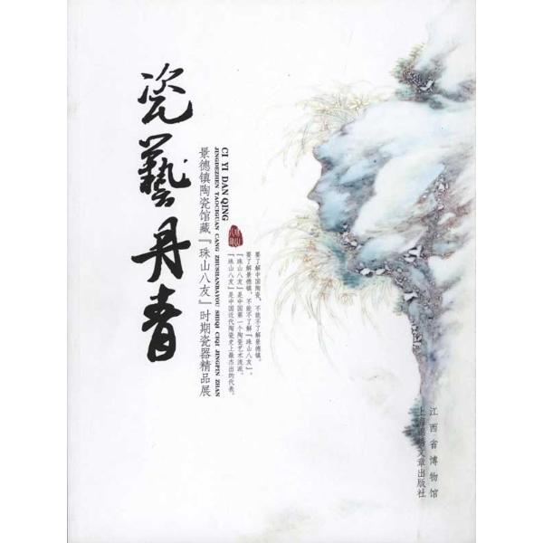 丹青缅怀手绘英烈图